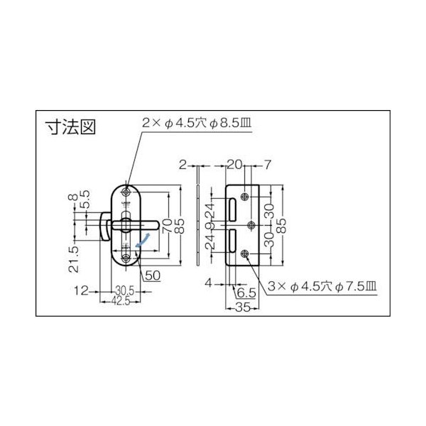 スガツネ工業 ランプ印 ステンレス鋼製引戸面付カマ錠 (表示器付) HHC-85|shimizusyouten01|07
