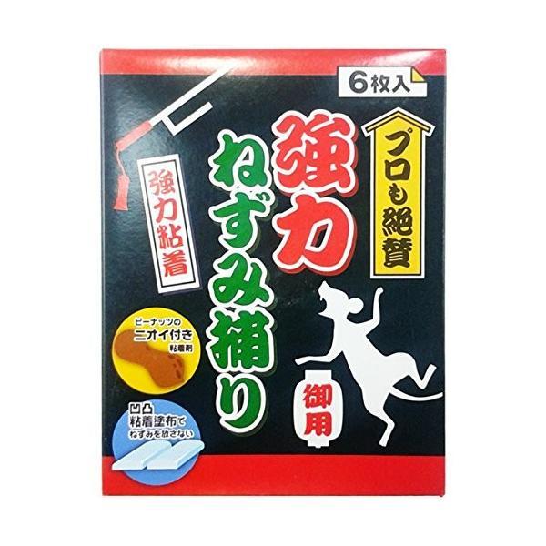 シンセイ 強力ねずみ捕り 6枚入 shimizusyouten01 03