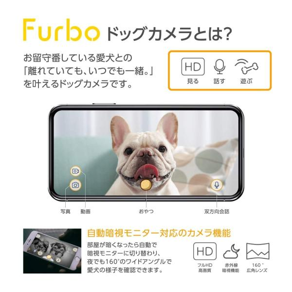 Furbo ドッグカメラ 飛び出すおやつ 写真 動画撮影 双方向会話 iOS Android対応 Alexa対応 AI搭載|shimizusyouten01|04