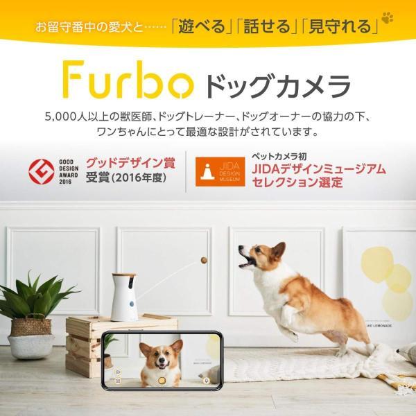 Furbo ドッグカメラ 飛び出すおやつ 写真 動画撮影 双方向会話 iOS Android対応 Alexa対応 AI搭載|shimizusyouten01|05