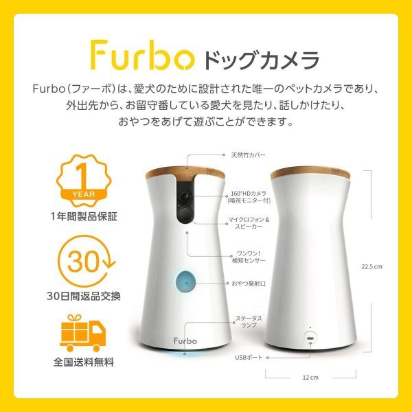 Furbo ドッグカメラ 飛び出すおやつ 写真 動画撮影 双方向会話 iOS Android対応 Alexa対応 AI搭載|shimizusyouten01|07