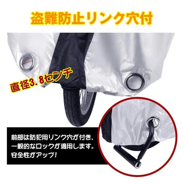 MICOE 自転車カバー サイクルカバー 防水 厚手 210Dオックス製 破れにくい 29インチまで対応 防風/防雨/防雪/UVカット/防犯 shimizusyouten01