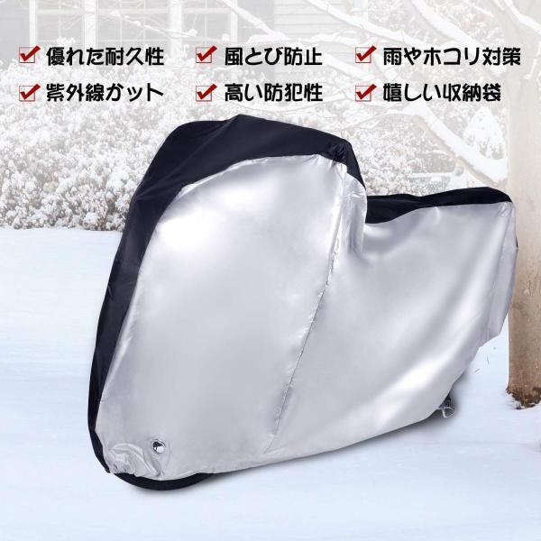 MICOE 自転車カバー サイクルカバー 防水 厚手 210Dオックス製 破れにくい 29インチまで対応 防風/防雨/防雪/UVカット/防犯 shimizusyouten01 07