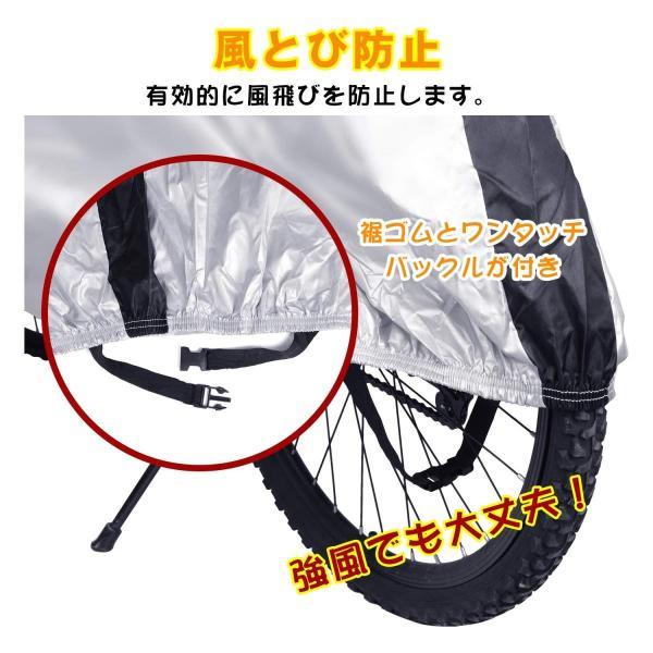 MICOE 自転車カバー サイクルカバー 防水 厚手 210Dオックス製 破れにくい 29インチまで対応 防風/防雨/防雪/UVカット/防犯 shimizusyouten01 08