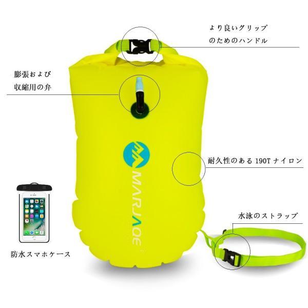 防水ドライバッグ + 防水スマホケース 安全な水泳用, トライアスロン 水泳ボードインフレータブルスイムブイプール/ビーチ用|shimizusyouten01|04