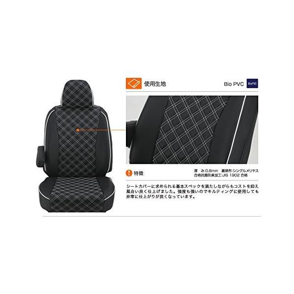 クラッツィオ シートカバー リーフ Clazzio キルティング ブラック×レッドステッチ EN-5301