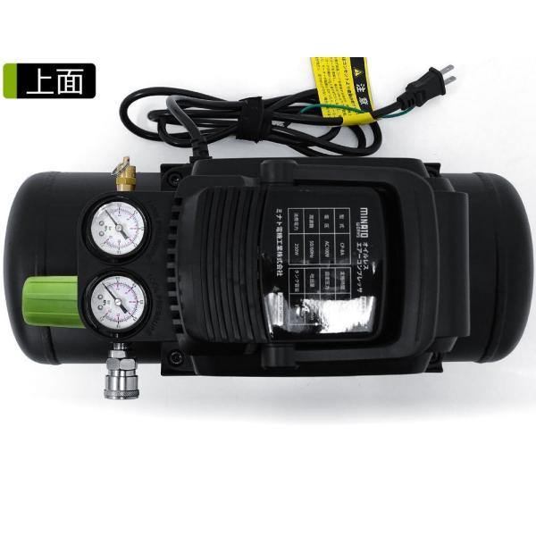 ミナトワークス オイルレス型エアーコンプレッサー (100V/タンク容量8L) CP-8A|shimizusyouten01|03
