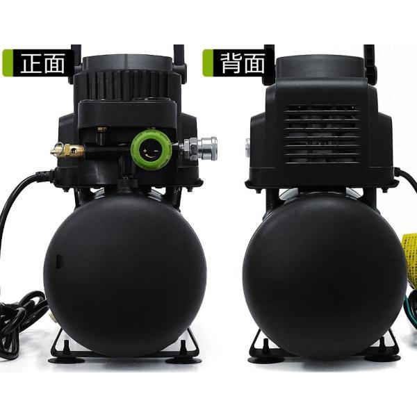 ミナトワークス オイルレス型エアーコンプレッサー (100V/タンク容量8L) CP-8A|shimizusyouten01|07