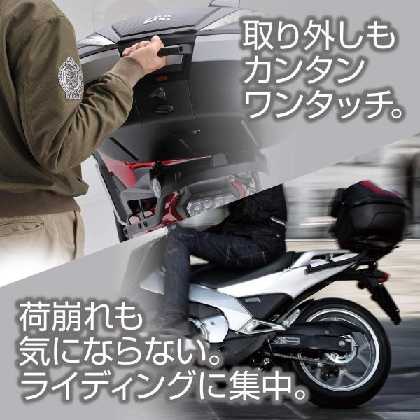GIVI(ジビ)イタリアブランド モノロックケース(トップケース/リアボックス) 未塗装ブラック 容量27L 汎用ベース付き ストップランプ|shimizusyouten01|02