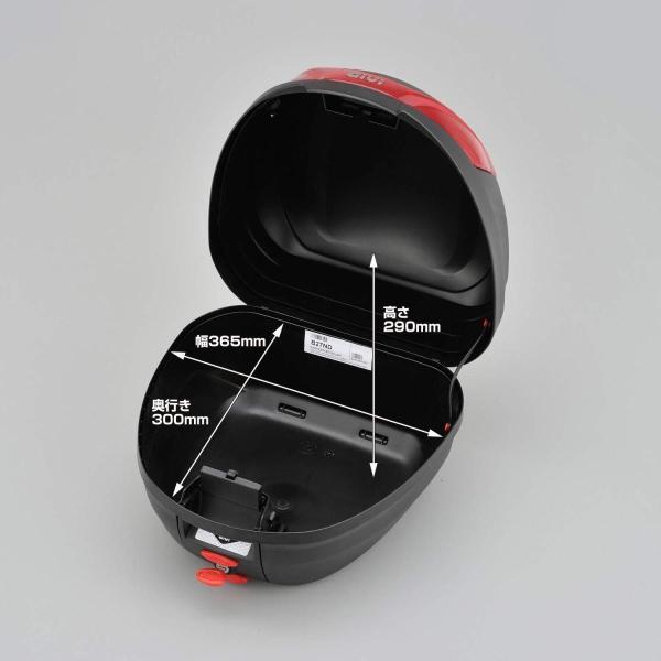 GIVI(ジビ)イタリアブランド モノロックケース(トップケース/リアボックス) 未塗装ブラック 容量27L 汎用ベース付き ストップランプ|shimizusyouten01|06