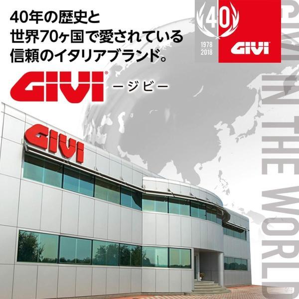 GIVI(ジビ)イタリアブランド モノロックケース(トップケース/リアボックス) 未塗装ブラック 容量27L 汎用ベース付き ストップランプ|shimizusyouten01|07
