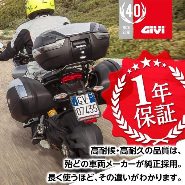 GIVI(ジビ)イタリアブランド モノロックケース(トップケース/リアボックス) 未塗装ブラック 容量27L 汎用ベース付き ストップランプ|shimizusyouten01|10