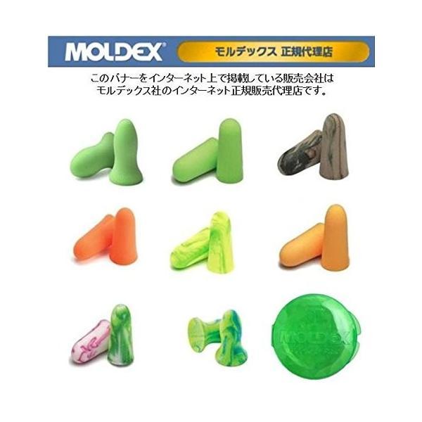 MOLDEX 使い捨て耳栓 コード無し お試し8種純正パック ケース付|shimizusyouten01|03