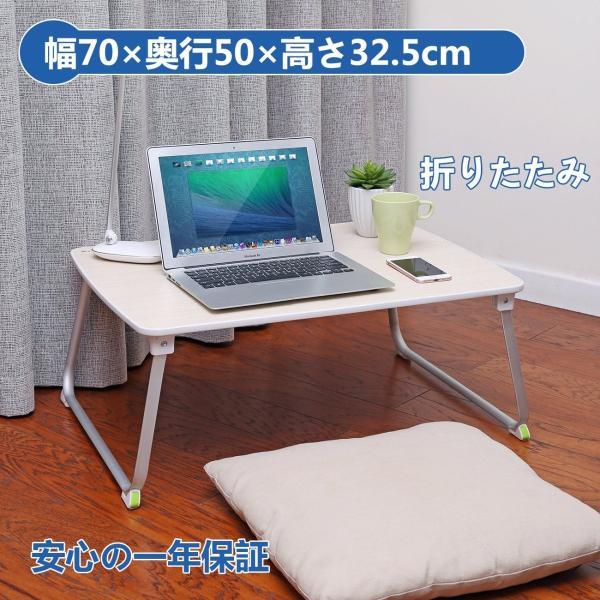 Salcar 折れ脚 ローテーブル ちゃぶ台 折り畳みテーブル 座卓 70*50*32.5 軽量 コンパクト キャンプテーブル PCデスク shimizusyouten01 03