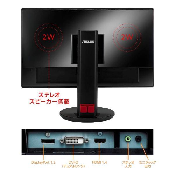 ASUS ゲーミングモニター ディスプレイ24インチ(1ms/144HZ) ゲーム機能/FPS向き/HDMI,DP,DVI/高さ調整/回転|shimizusyouten01|02
