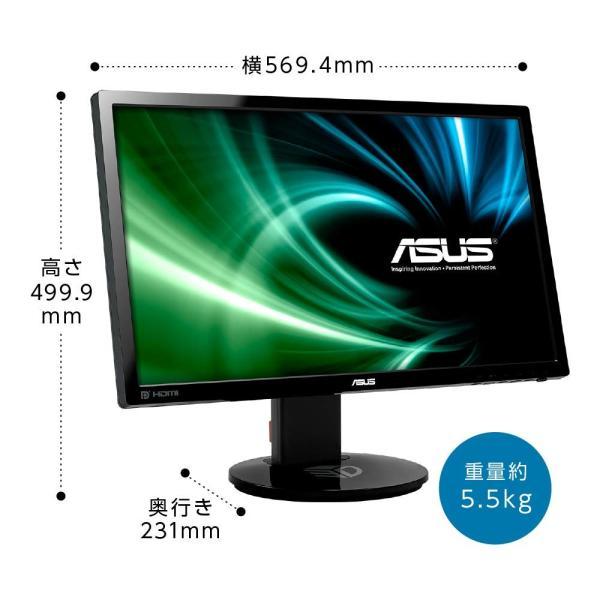ASUS ゲーミングモニター ディスプレイ24インチ(1ms/144HZ) ゲーム機能/FPS向き/HDMI,DP,DVI/高さ調整/回転|shimizusyouten01|03