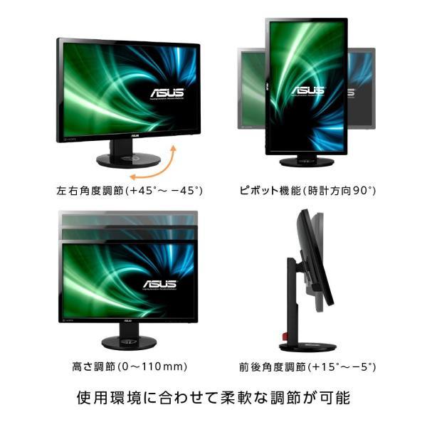 ASUS ゲーミングモニター ディスプレイ24インチ(1ms/144HZ) ゲーム機能/FPS向き/HDMI,DP,DVI/高さ調整/回転|shimizusyouten01|06