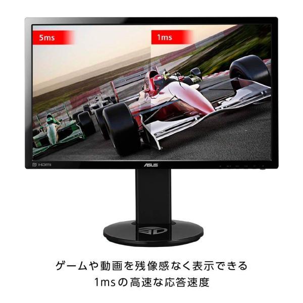 ASUS ゲーミングモニター ディスプレイ24インチ(1ms/144HZ) ゲーム機能/FPS向き/HDMI,DP,DVI/高さ調整/回転|shimizusyouten01|08