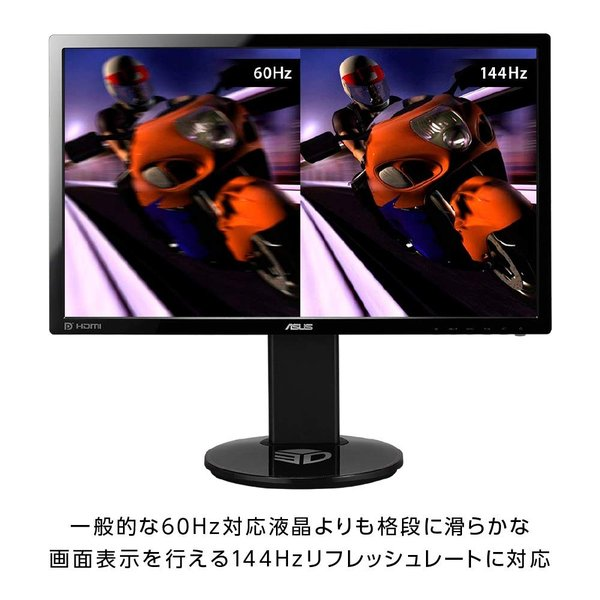 ASUS ゲーミングモニター ディスプレイ24インチ(1ms/144HZ) ゲーム機能/FPS向き/HDMI,DP,DVI/高さ調整/回転|shimizusyouten01|09
