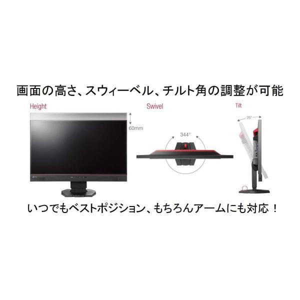 EIZO FORIS 23.8インチTFTモニタ (1920×1080 / IPSパネル / 4.9ms / ノングレア) FS2434-R|shimizusyouten01|08