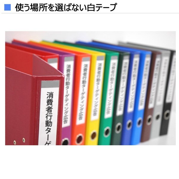 互換 ピータッチ テープ 12mm TZe-231 ブラザー tzeテープ 白地 黒字 ラミネートテープ ブラザー工業 互換 テープカートリ|shimizusyouten01|02