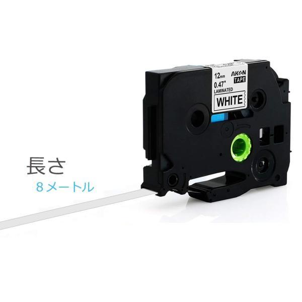 互換 ピータッチ テープ 12mm TZe-231 ブラザー tzeテープ 白地 黒字 ラミネートテープ ブラザー工業 互換 テープカートリ|shimizusyouten01|03
