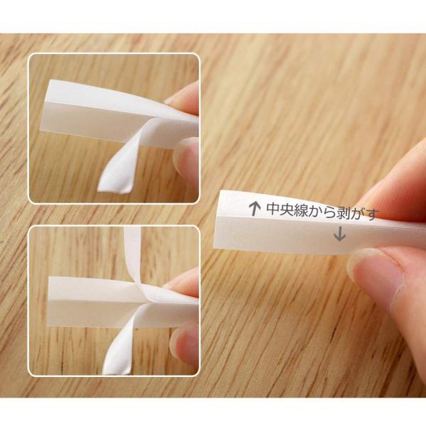 互換 ピータッチ テープ 12mm TZe-231 ブラザー tzeテープ 白地 黒字 ラミネートテープ ブラザー工業 互換 テープカートリ|shimizusyouten01|04