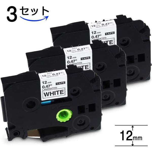 互換 ピータッチ テープ 12mm TZe-231 ブラザー tzeテープ 白地 黒字 ラミネートテープ ブラザー工業 互換 テープカートリ|shimizusyouten01|05