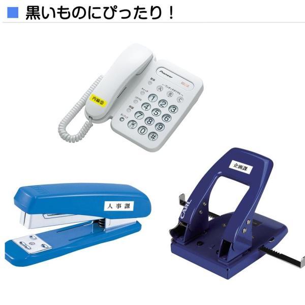 互換 ピータッチ テープ 12mm TZe-231 ブラザー tzeテープ 白地 黒字 ラミネートテープ ブラザー工業 互換 テープカートリ|shimizusyouten01|06