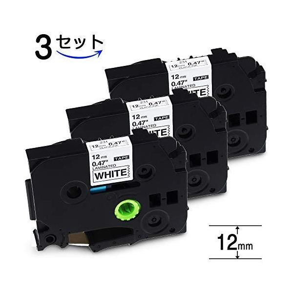 互換 ピータッチ テープ 12mm TZe-231 ブラザー tzeテープ 白地 黒字 ラミネートテープ ブラザー工業 互換 テープカートリ|shimizusyouten01|08