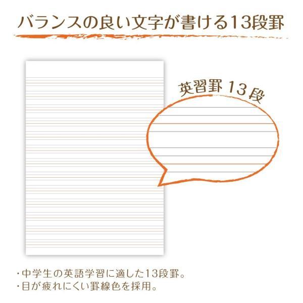 サクラクレパス 学習帳 英習罫 13段 10冊 N193(10) shimizusyouten01 08
