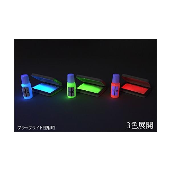 再入場スタンプ 赤色(ブラックライトインク) と 日亜化学工業 UV-LED(375nm)ブラックライトキーホルダー付|shimizusyouten01|06