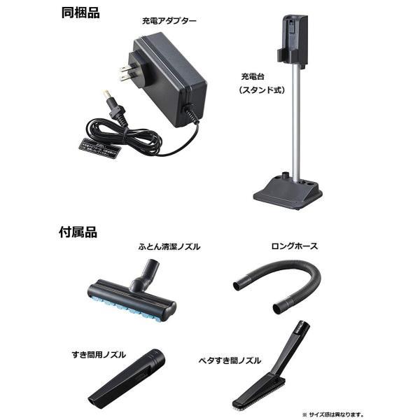 パナソニック(Panasonic) サイクロン式 スティッククリーナー パワーコードレス MC-VGS8000-W (ホワイト)|shimizusyouten01|03