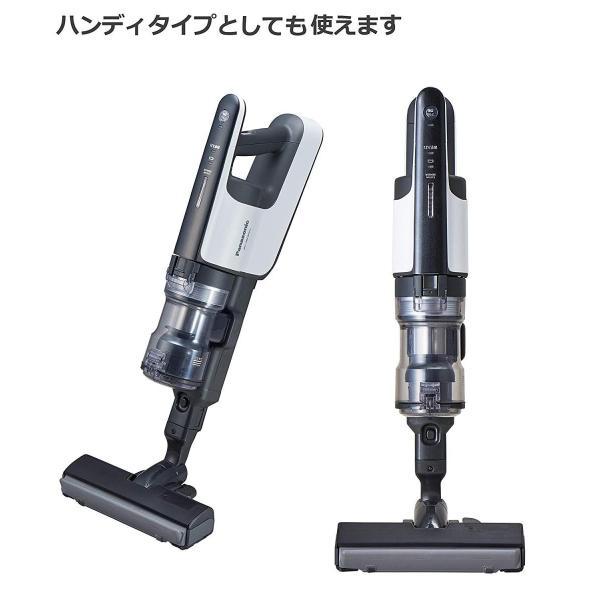 パナソニック(Panasonic) サイクロン式 スティッククリーナー パワーコードレス MC-VGS8000-W (ホワイト)|shimizusyouten01|04