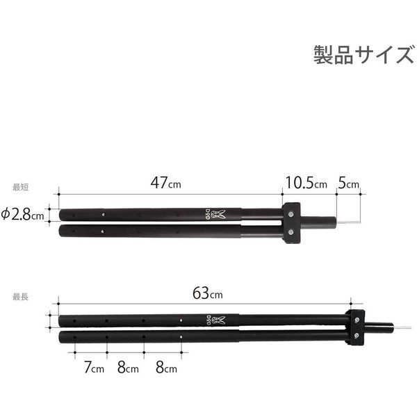 DOD(ディーオーディー) フタマタノサソイ ワンポールテント 二又化アタッチメント 角度/長さ調整可 FA1-579-BK|shimizuwebshop103|03