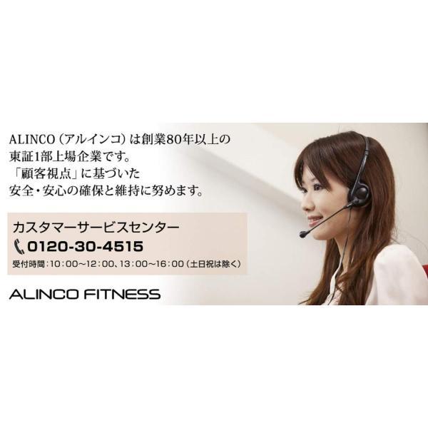 ALINCO(アルインコ) プチトレサイクル 折りたたみ 負荷調整可 カロリー計算 AFB2017R shimizuwebshop103