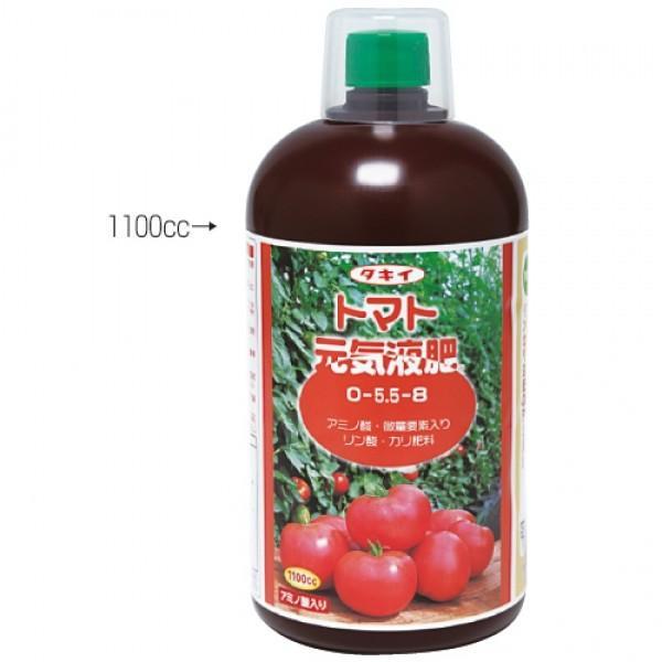 【液体肥料】 タキイ種苗 トマト元気液肥(とまとげんきえきひ)  10kg ★メ直/代引き不可