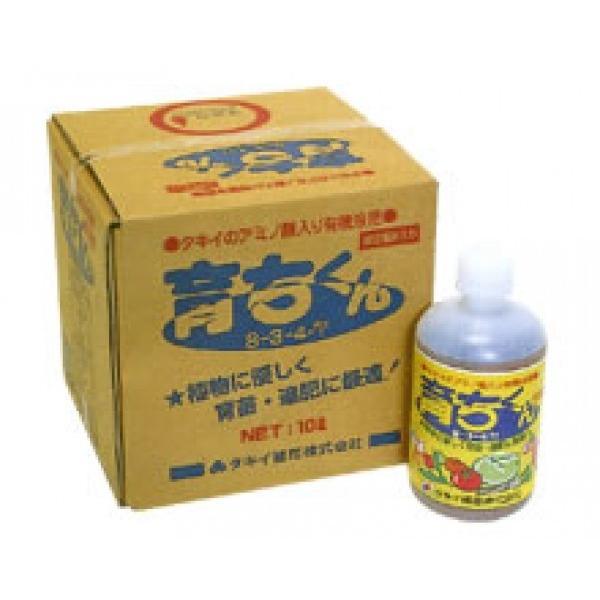 【液体肥料】 タキイ種苗 「育ちくん」アミノ酸入有機液肥 1リットル ★代引不可