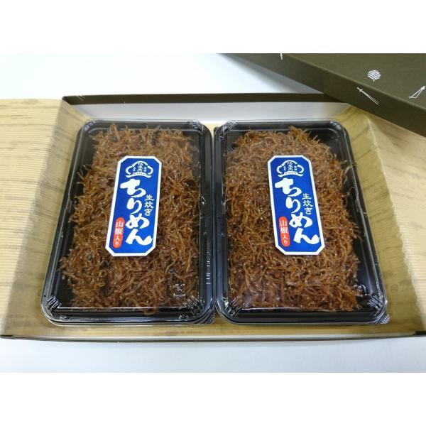 ちりめん山椒(生炊き) 下村商店