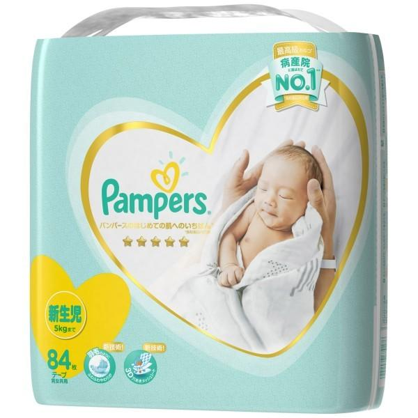 8c00c5750b9efa パンパース テープ 新生児(5kgまで) はじめての肌へのいちばん 84枚| ...