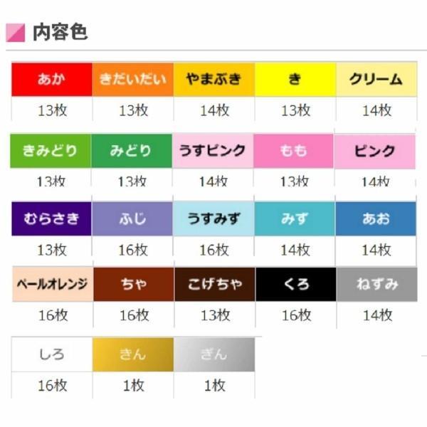 トーヨー 折り紙 徳用おりがみ 15cm角 23色 300枚入 090204|shimoyana|03
