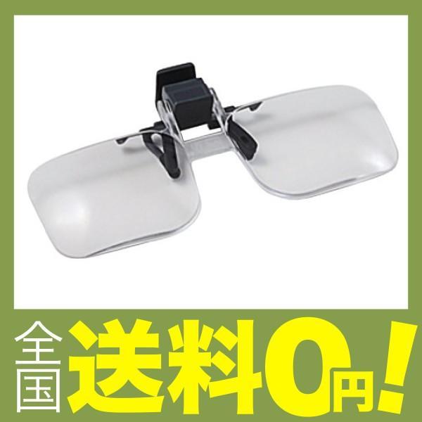 コンテック  双眼めがねルーペ(クリア) LP-22P