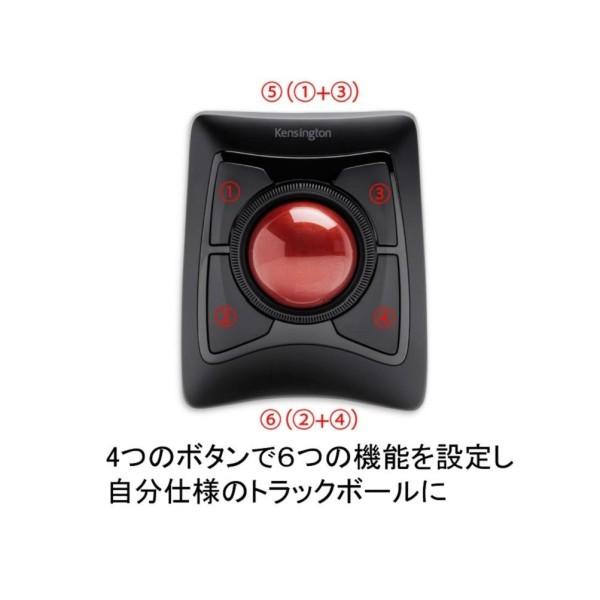 Kensington ExpertMouse ワイヤレストラックボール K72359JP shimoyana 03