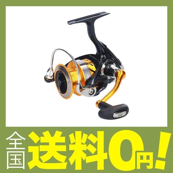 ダイワ(Daiwa) スピニングリール 15 レブロス 2500