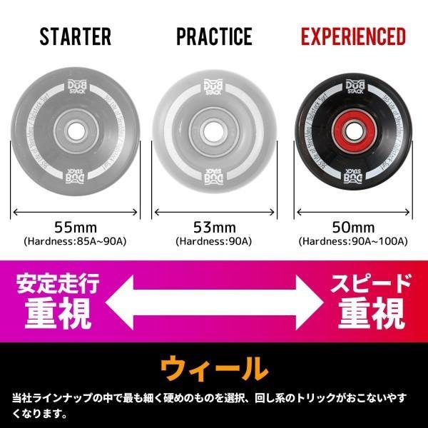 DUB STACK(ダブスタック) スケートボード DSB-10 31インチ  コンプリートセット|shimoyana|05