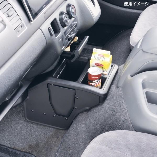 カーメイト 車用 コンソールボックス 200系ハイエース・レジアスエース専用設計 NZ534|shimoyana|03