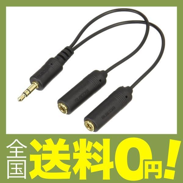 ELECOM iPod用モバイル イヤホン分岐ケーブル IPC-AS/BK