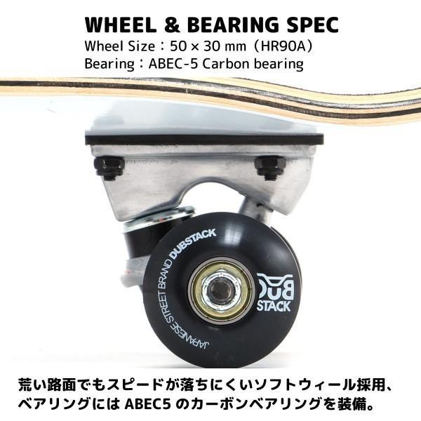 DUB STACK(ダブスタック) スケートボード DSB-9 31インチ  コンプリートセット|shimoyana|04