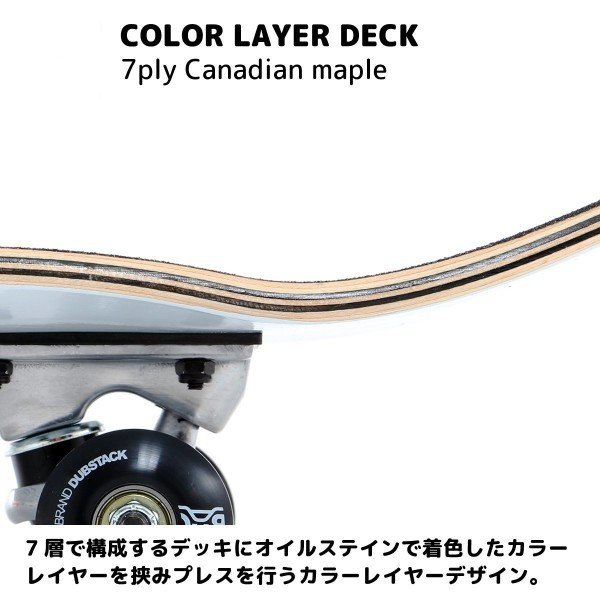 DUB STACK(ダブスタック) スケートボード DSB-9 31インチ  コンプリートセット|shimoyana|06