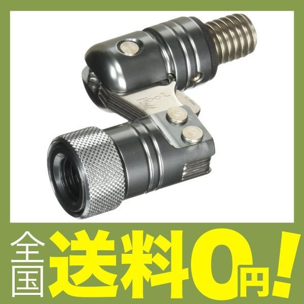 昌栄(SIYOUEI) フレックスアーム VerII チタンカラー No.755-3